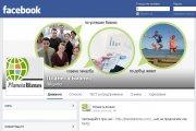 Бързи и интересни публикации в социалните мрежи