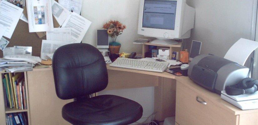 Домашен офис трябва да е подреден